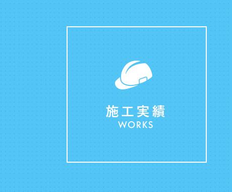 half_works_banner
