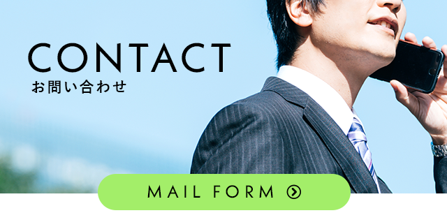 sp_contact_banner