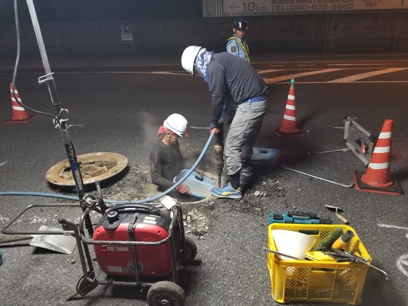 広島市の総合建設業 葵建設株式会社